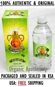 ZamZam-500ml-Bottle-Water-from-Mecca-Makkah-Saudi-Arabia-Jar-Zam-Zam-16-9-Fl-oz