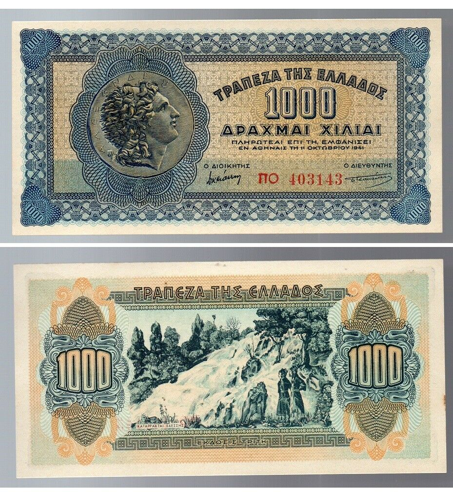 Greek banknote Type: B-a Alexander de Great 1000 Drachma 1941 F-VF Greece