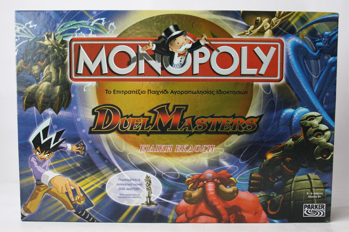2004 MONOPOLY DUEL MASTERS RARE GREKISK UTbilDNINGSBORD spel ny SEALD INNEHÅLL