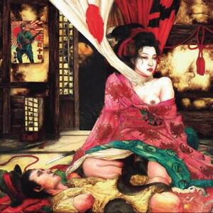 Edogawa Rampo The Caterpillar LTD Ediiton Coloured Vinyl LP Cadabra Records New