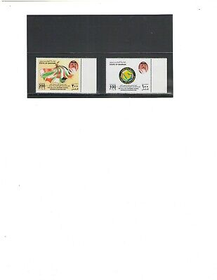 Factory Direct Selling Price Sc.545-46 /**gulf Council-21st Session **/ Complete Set/ Mnh Apprehensive Bahrain
