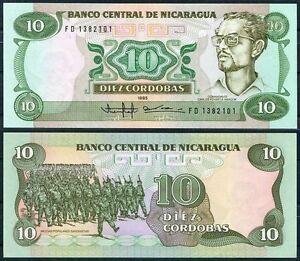 Nicaragua 10 Cordobas P-151 1985 Lot 10 PCS UNC
