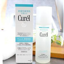 Kao Curel Intensive Moisture Care Moisture Lotion L Light 150ml