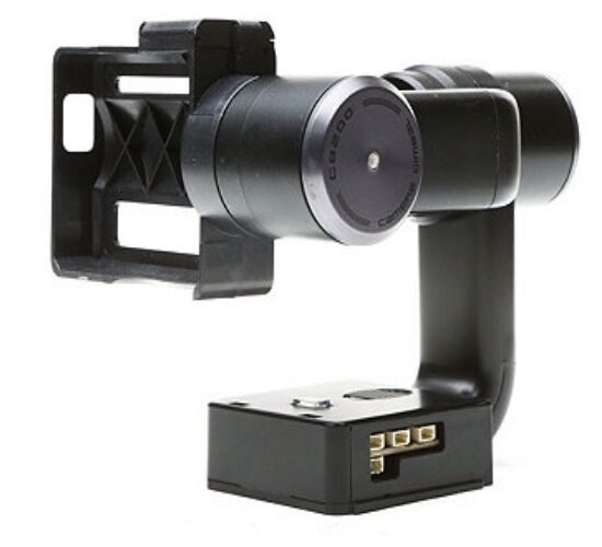 Blade BLH7910 GB200 Brushless Gimbal For Quadcopter