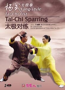 Yang-Style-TaiChi-Tai-Chi-Sparring-by-Ding-Deshui-2DVDs