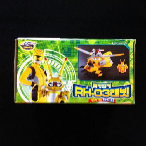 Bandai Power Rangers GO BUSTERS DX Machine RABBIT RH-03 Tokumei Super Sentai