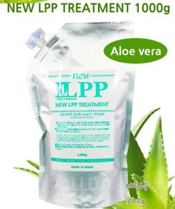 Lpp Hair Treatment 1000g 35 27 Oz