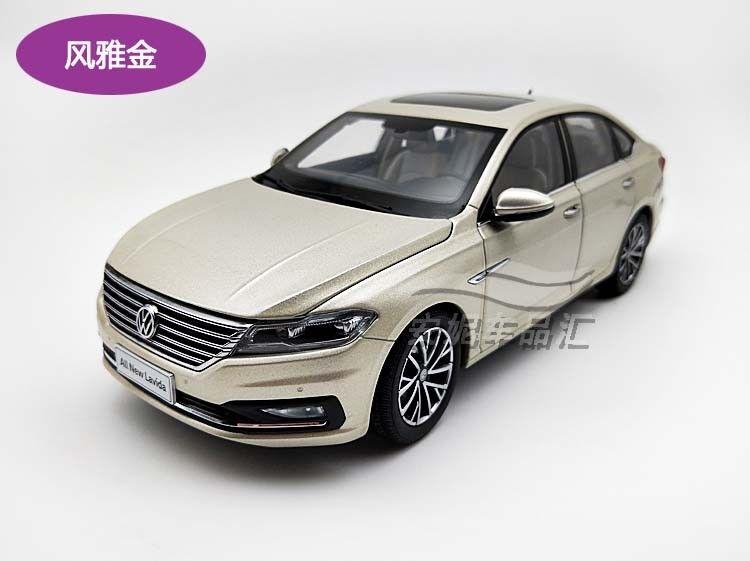 Volkswagen todo nuevo Lavida 2018 Die Cast Modelo Color Oro  Regalo Pequeño