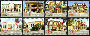 """CYPRUS 2007 DEFINITIVE SET """"NEOCLASSICAL BUILDINGS"""" - SPECIMEN MNH FREE SHIPPING"""