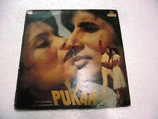 PUKAR RD R.D.BURMAN 1983  RARE LP RECORD OST orig BOLLYWOOD HINDI india VINYL EX