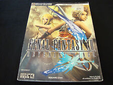 FINAL FANTASY XII REVENANT WINGS STRATEGY GUIDE NINTENDO DS