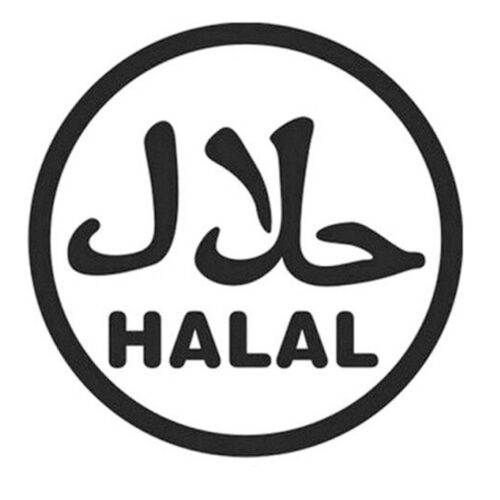 HALAL stickers party bags sweet cones FOOD LABELS