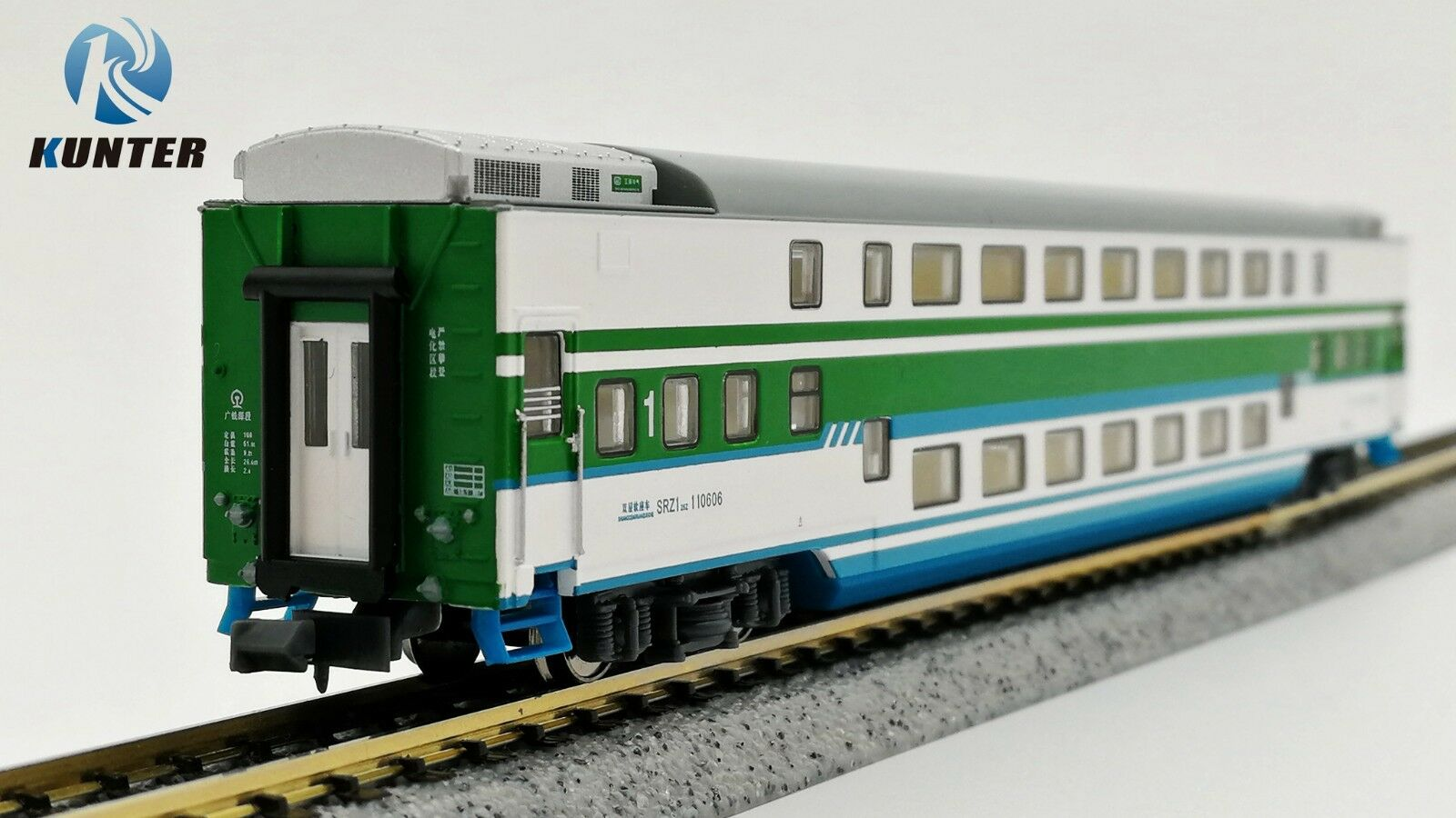 Kunter China Railway SYZ25K / SRZ25K Double Decker Passenger Car (N ...
