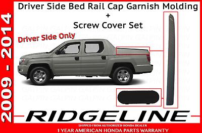 Genuine Honda Ridgeline Left Driver Bed Rail Cap Screw Cover 74461-SJC-A00ZB