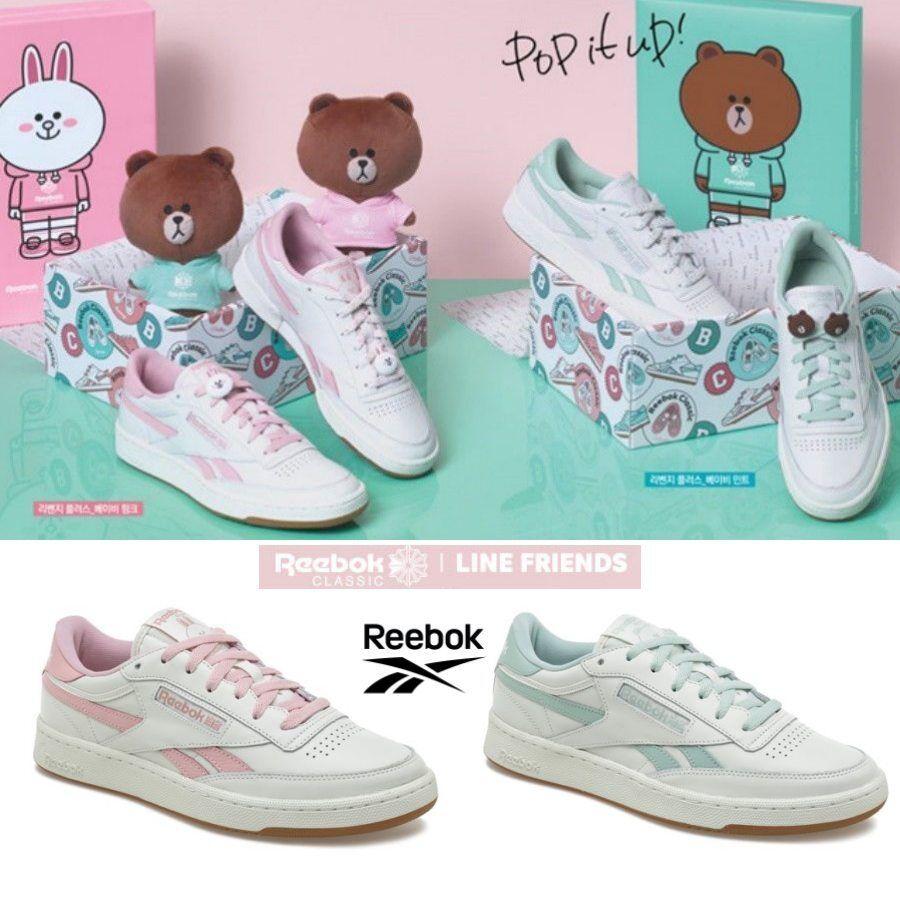 Line Friends x Reebok Revenge Plus shoes Limited Green Pink SZ4-13 CM8430