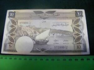 Yemen-Aden-10-Dinars-Banknote-1984-VF-condition-SCARCE-B