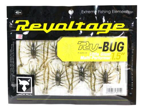 0152 Jackall Soft Lure RV Bug 1.5 Inches RV Green Pumpkin