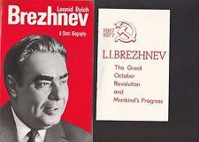 """LEONID BREZHNEV 3 1977 ITEMS-BIOGRAPHY,REVOLUTION """"PROGRESS REPORT,"""" ETC."""