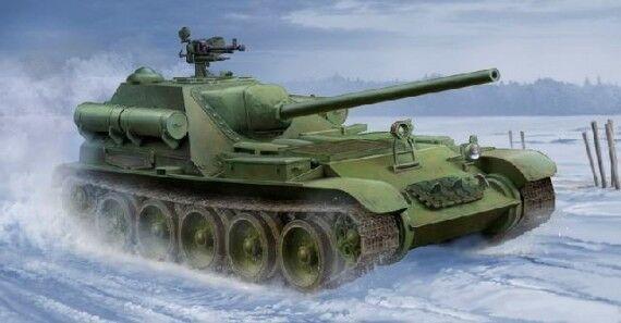 Trumpeter 1 35 Kazakhstan Army BMPT