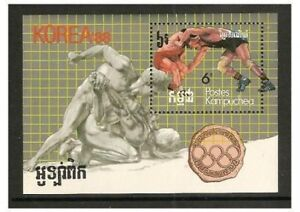 Kambodscha - 1987 Olympische Spiele, Wrestling Blatt - MNH - Sg MS803