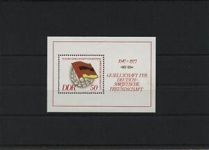 Germany-GDR-DDR-R-d-a-Vintage-1977-Mi-Bloc-47-Neuf-MNH-Plus-Sh-Boutique