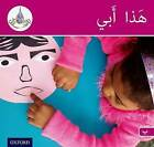 Arabic Club Red Readers Level Book 12 by Oxford University Press (Paperback, 2014)