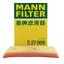 Luftfilter-Air-Filter-04E129620D-Fuer-VW-CC-Polo-Audi-A1-A3-Skoda-Seat-C-27-009 Indexbild 1
