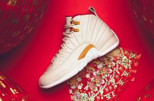 2017-Nike-Air-Jordan-12-XII-Retro-CNY-GG-Size-7y-881428-142-1-2-3-7
