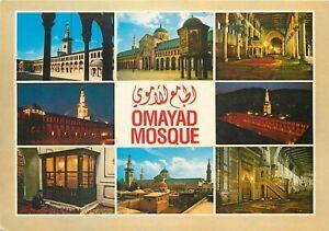 Syria Damascus Omayad mosque multi views postcard