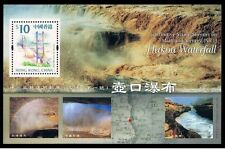 China Hong Kong 2002 Mainland Scenery Hukou Waterfall Stamps S/S