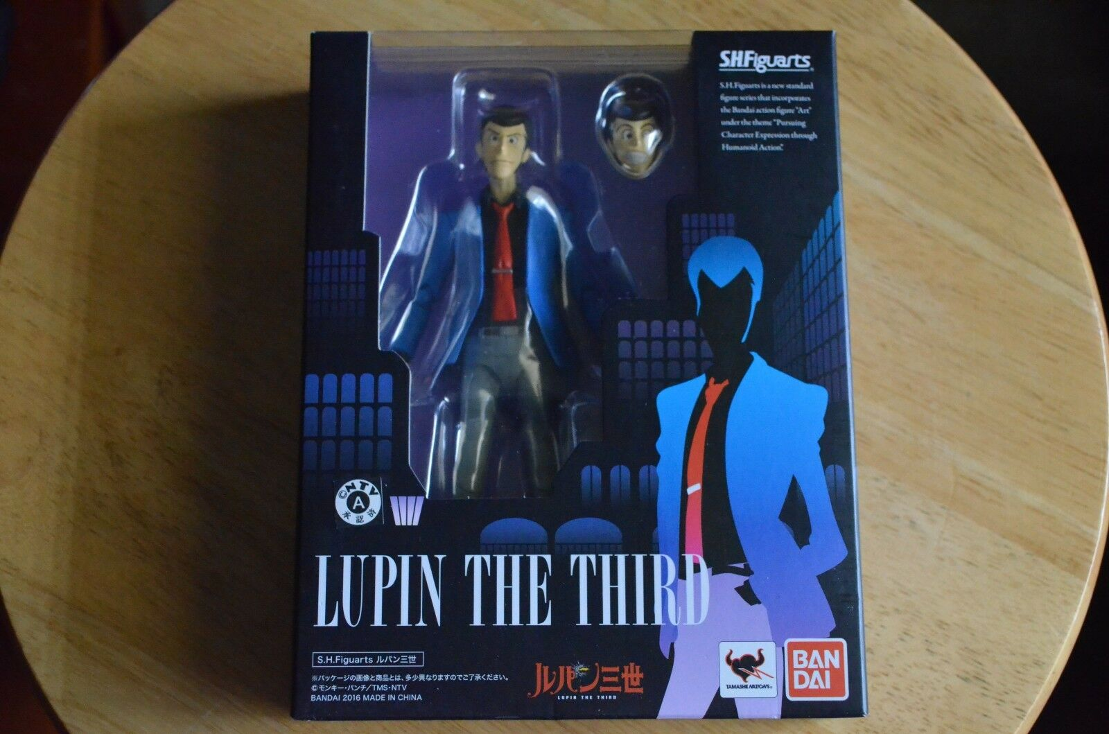 S.H. Figuarts  Lupin the Third  Action Figure  ( US Seller )