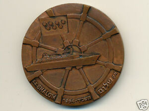 Israel-State-Medal-Bronze-1964-S-S-Shalom-135-Grams
