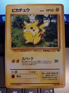 Pokemon-Pikachu-025-Edition-Dschungel-Japanisch-Mint