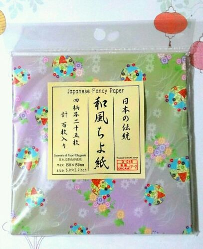 100PCS SET A Japanese SAKURA CHERRY BLOSSOM Yuzen Origami Paper