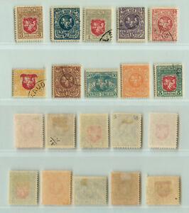 Lithuania-1919-SC-40-49-used-rta9183