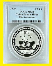 2009 CHINA 10Y 1 OZ 999 SILVER PANDA pcgs MS 70 30th anniversary RARE BEAUTY
