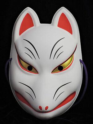Komendo Kokko Half Face Fox Mask Kitsune PVC Black Omatsuri Land Japan F//S