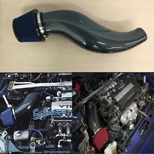 Carbon Power Chamber Cold Air Intake System For Acura Integra EBay - Acura integra cold air intake