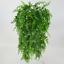 Artificial Fake Flower Vine Hanging Garland Plant Home Outdoor Garden Decor New