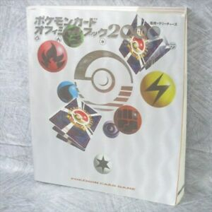 POKEMON-CARD-Official-Guide-Book-2000-MF20