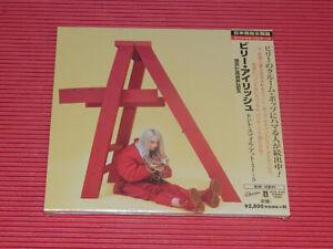 2018-JAPAN-CD-BILLIE-EILISH-Dont-Smile-At-Me-WITH-BONUS-TRACKS-TOTAL-14-TRACKS