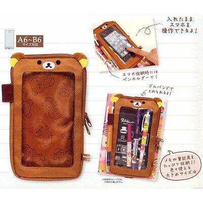 San-X Rilakkuma Multi Porch Band Cell Phone Case Smart Phone Pouch FT10701
