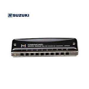 SUZUKI-HA-20-Promaster-Hammond-Harmonica-HiG-F-F-E-Eb-D-Db-C-B-Bb-A-Ab-G-LowF