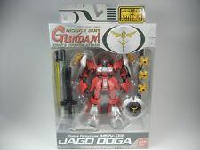 MSIA Char's Counter Attack/Quess Paraya use MSN-03 JAGD DOGA  Figure BANDAI