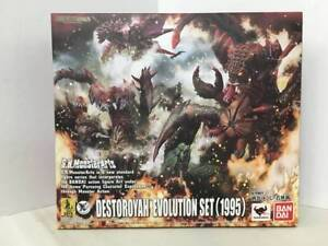 Bandai-S-H-Monster-Arts-DESTOROYAH-EVOLUTION-SET-1995-Godzilla-Yuji-Sakai-Japan