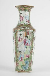 19th-century-Antique-Chinese-vase-export-porcelain-famille-rose