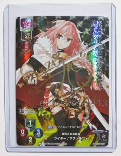 Signed Lycee Overture Fate//Grand Order LO-0459-S SP FOIL Astolfo