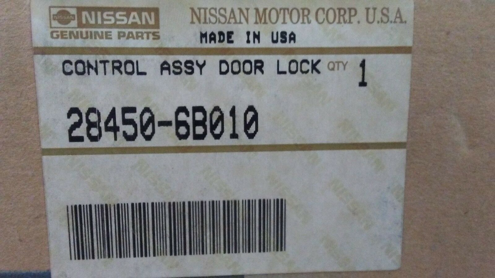 1995-1998 Nissan Quest 28450-6B010 Door Lock Control Module 3.0L