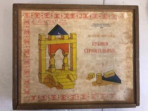 VINTAGE-russo-in-legno-Blocchi-di-costruzione