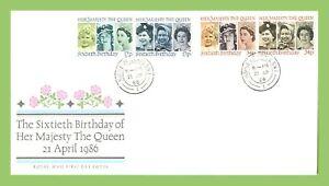 Conjunto-de-Graham-Brown-1986-reinas-60th-Cumpleanos-en-Royal-Mail-primer-dia-cubierta-Camara-de-los